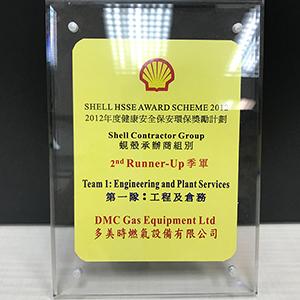 Shell HK Certifications & Awards