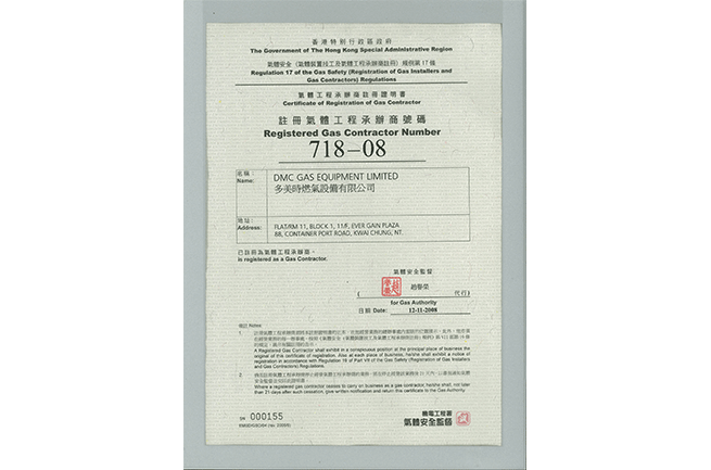 Certificate of Registration of Gas Contractor
