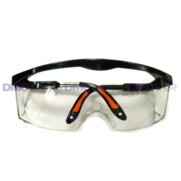 Honeywell Sperian S200A Goggles / Safety Eyewear
