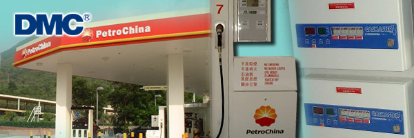 Chinaoil Auto Gas Station