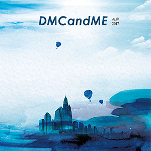 DMCandME Catalog - Issue1