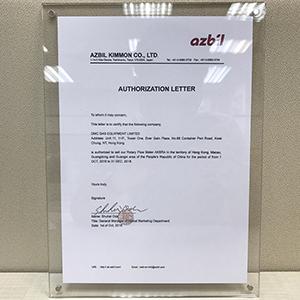 Azbil Kimmon Authorization Letter