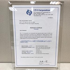 I.T.O Corporation Distributor's Certificate