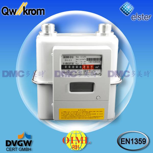Qianwei-Krom QK2000 Residential Diaphragm Gas Meter