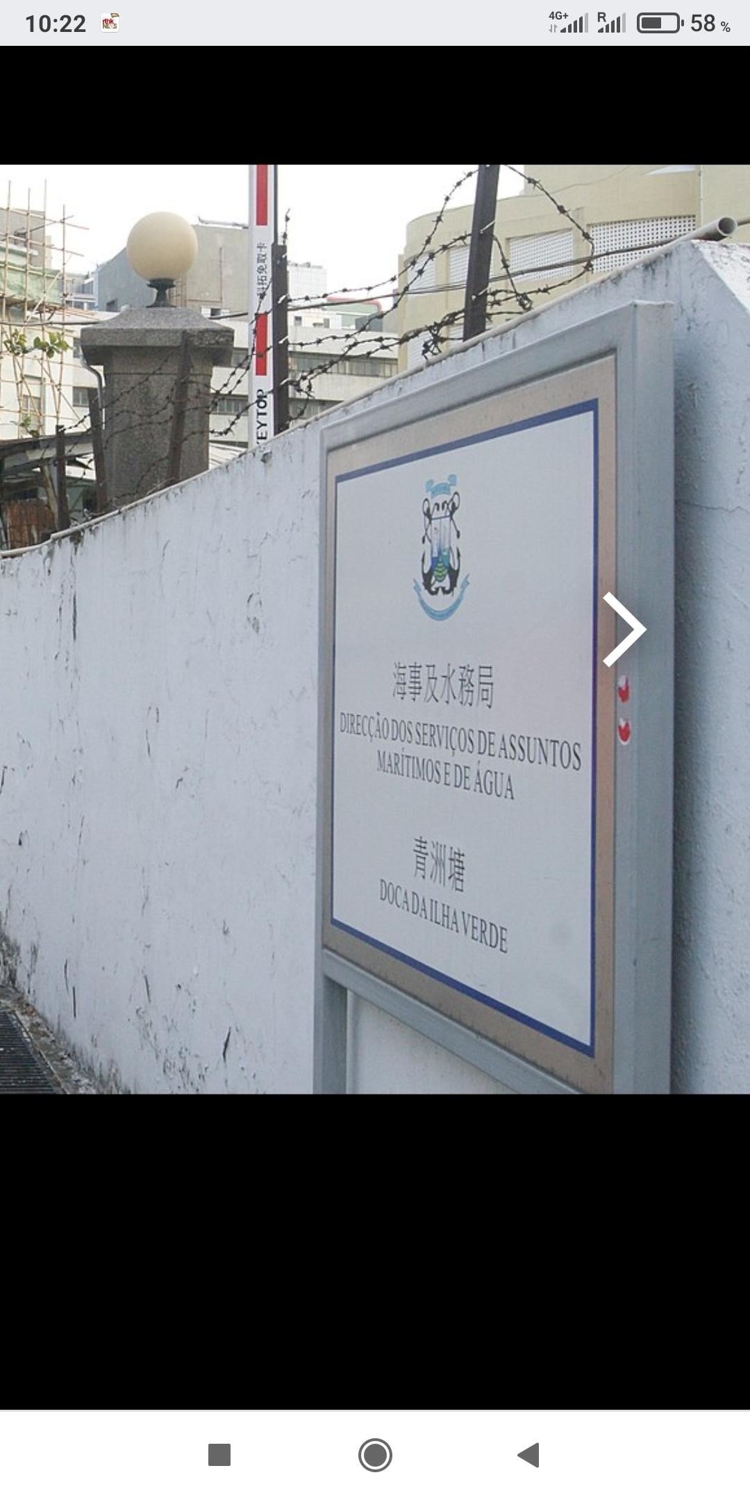 Macau Marine and Water Bureau Blackmer Diesel Pump