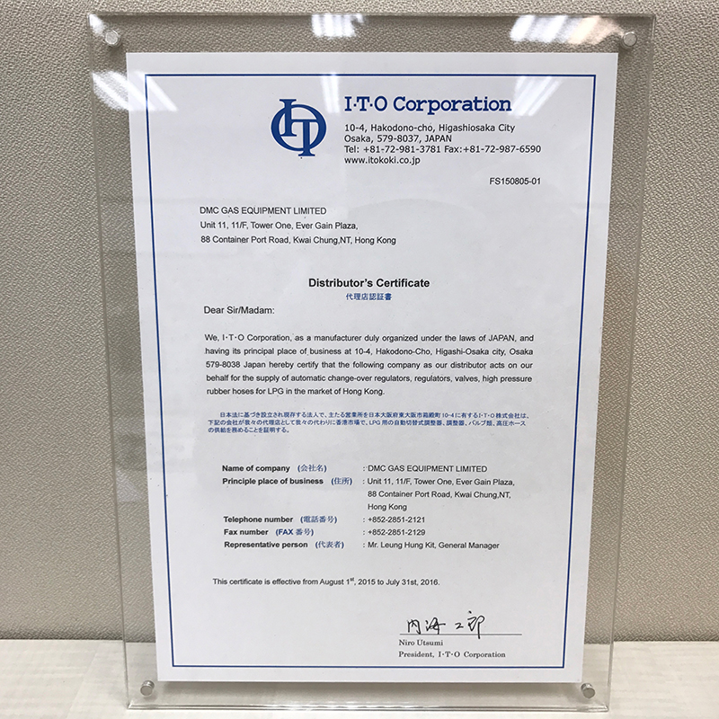 Ito corporation distributors certificate altavistaventures Choice Image